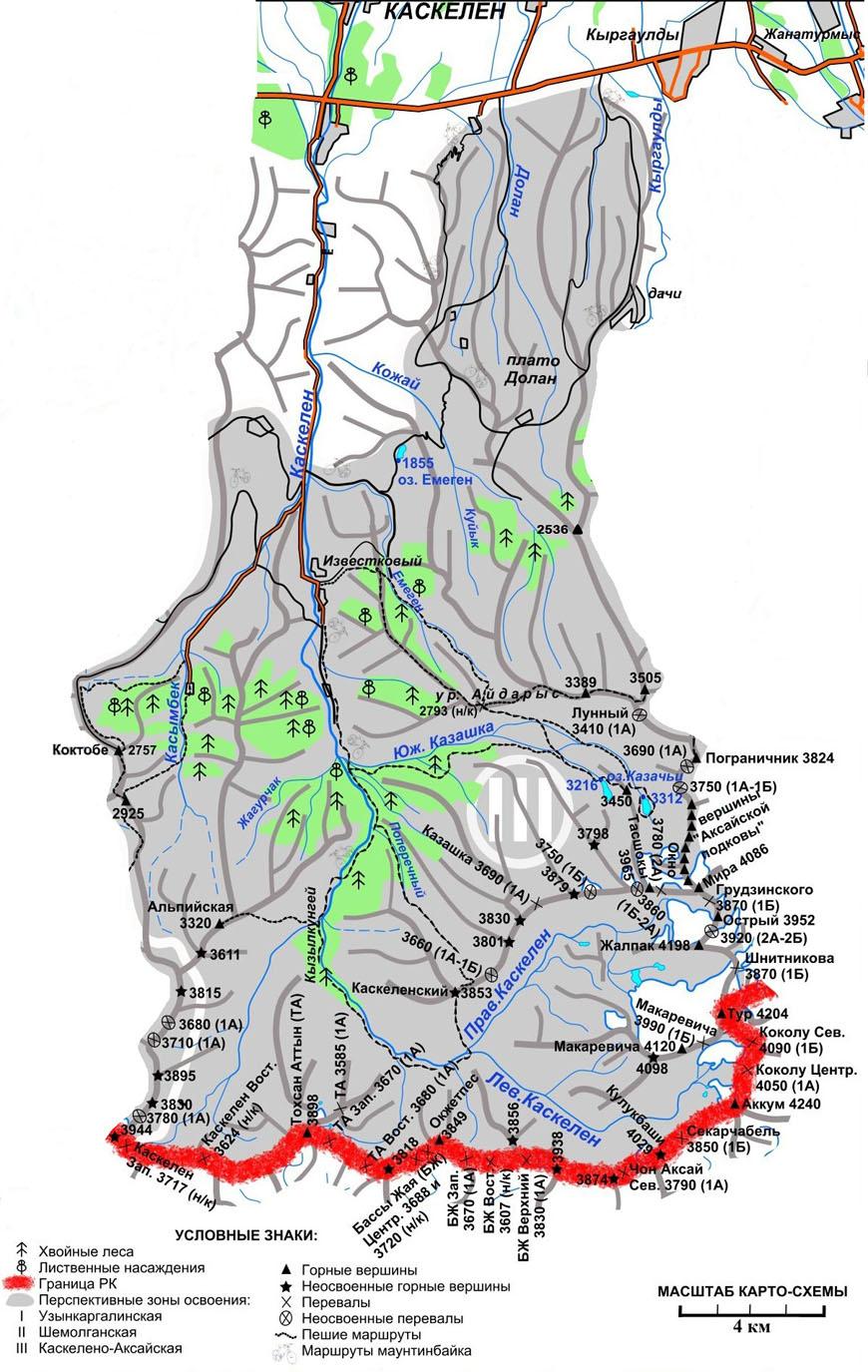 Туристская карта Каскеленского ущелья