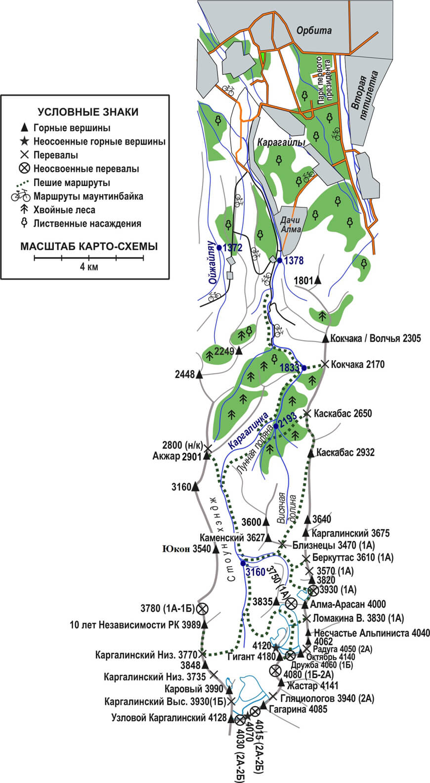 Туристская карта Каргалинского ущелья