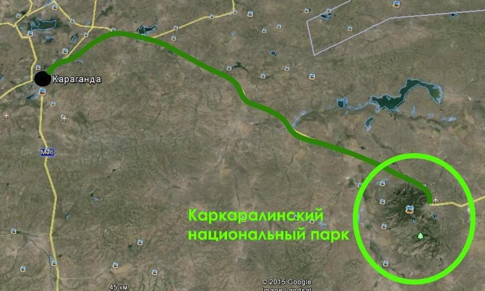 город Караганда, Каркаралинск