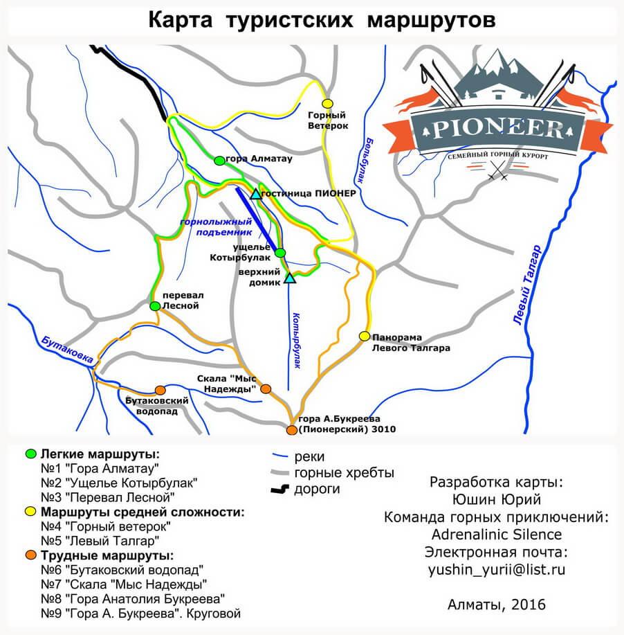 карта маршрутов Алматау, Пионер, Алматы
