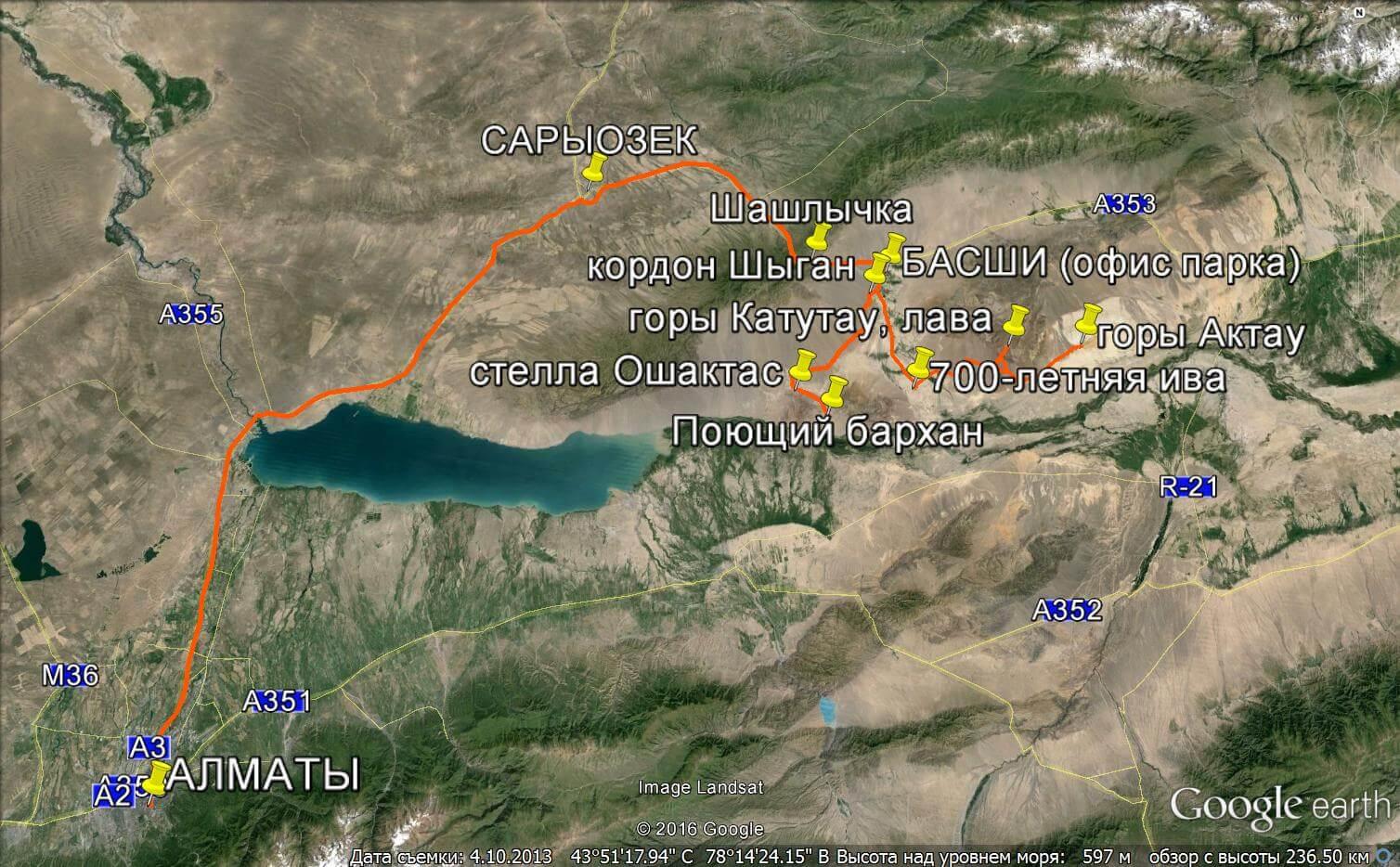 карта Алтын Емель, маршрут в Алтын Емель