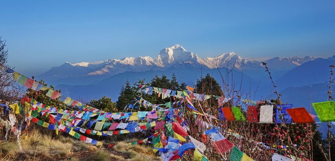 путешествие в Непал, поход на Пун Хилл