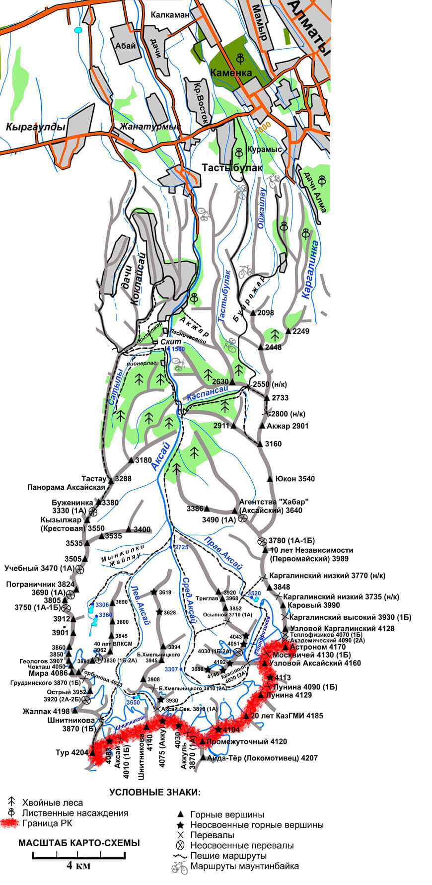 Туристская карта Аксайского ущелья