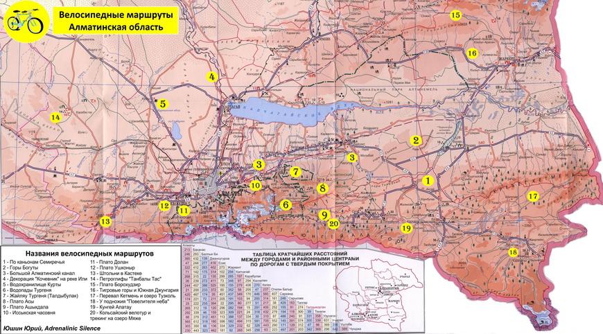 Карта велосипедных маршрутов, Алматы
