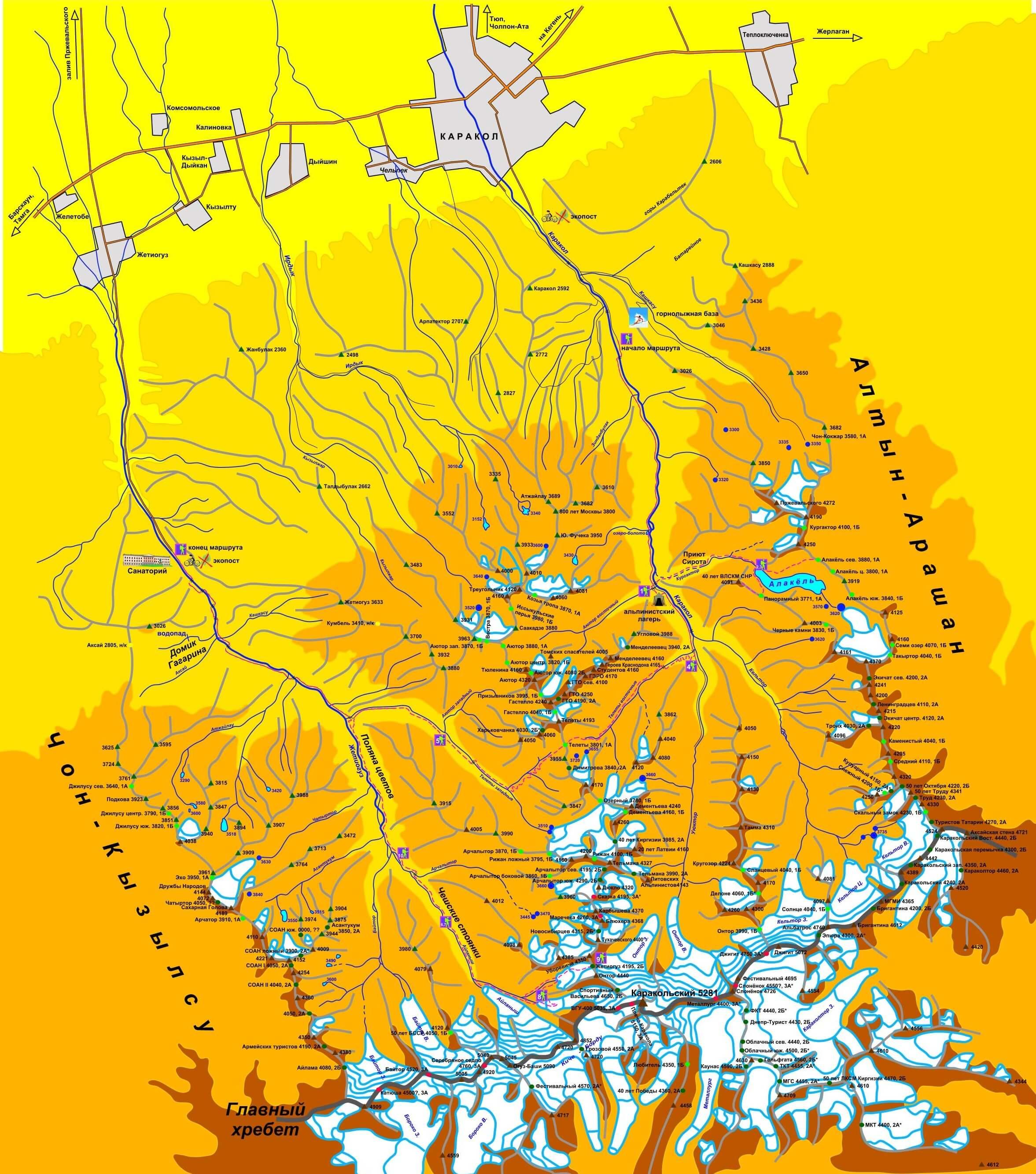 Карта Терскей Алатау, вершины, перевалы