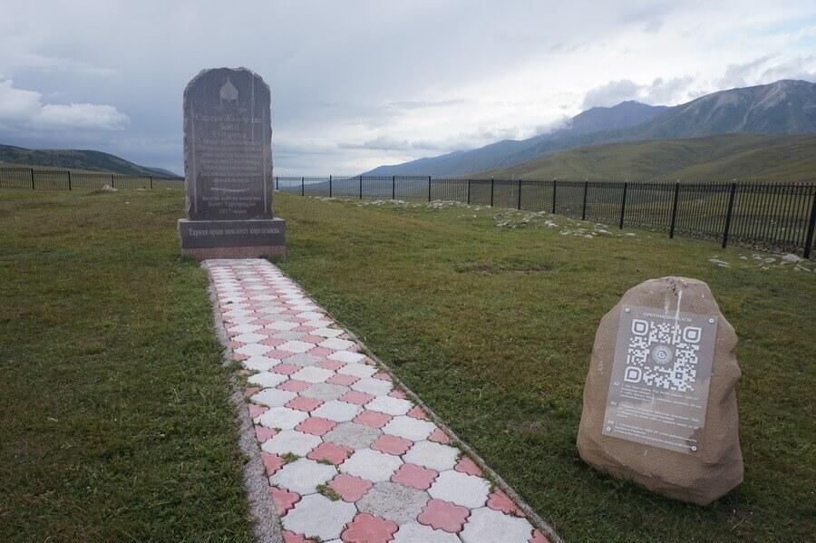 uigentas-pereval-orbulakskaya-bitva
